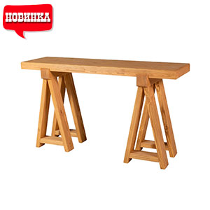 console-table_0