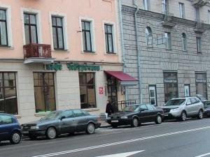 Кафе Чебуречная, Минск, Володарского,9