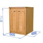 Шкаф-стол c 2-мя дверками, цвет дуб