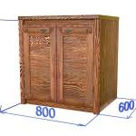 Шкаф-стол 2-мя дверками, цвет палисандр