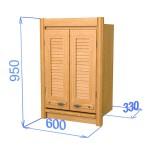 Шкаф настенный c 2-мя дверками, цвет дуб