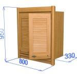 Шкаф настенный с 2-мя дверками, цвет дуб