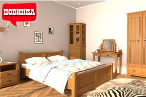 Мебель для спальни Хлоя