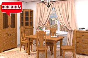 Мебель для гостиной Хлоя