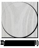 Цвет Прованс (серый)